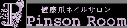 Pinson Room
